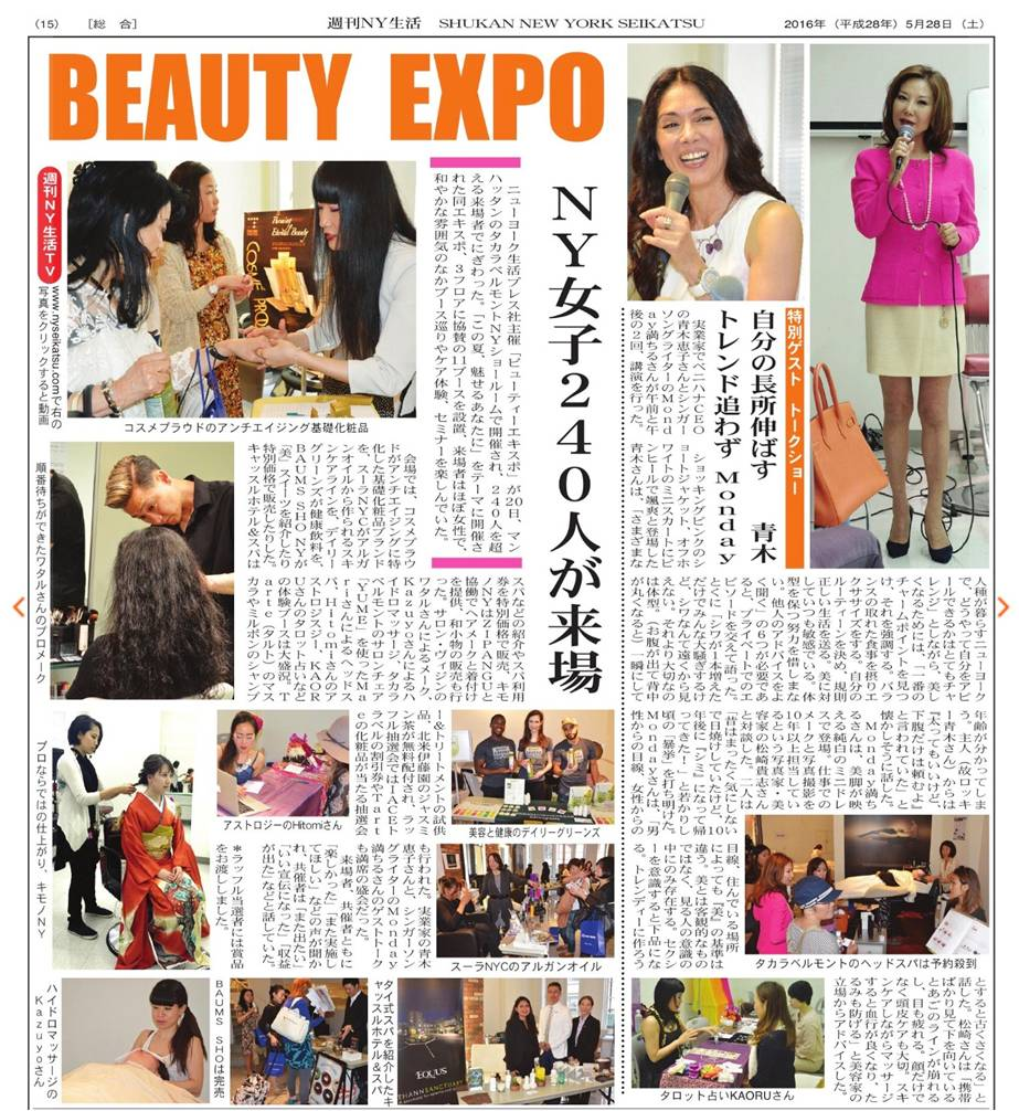 BEAUTY EXPO
