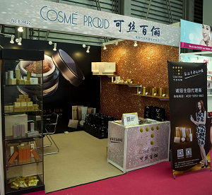BEAUTY EXPO 中国総代理店ブース